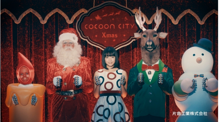 cocoon_city_christmas2015_1
