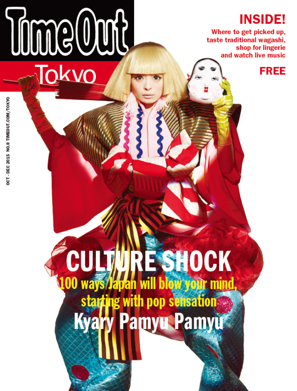 timeout_kyary_culture_shock